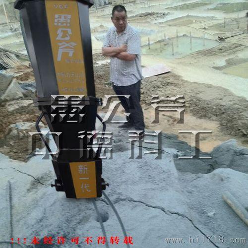 墙面破拆煤矿开采裂石机南宁经销商