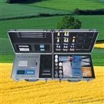 土壤微量元素檢測儀