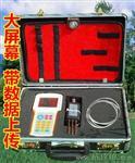 土壤温湿度测定仪 土壤水分温度测定仪 土壤温度水分速测仪