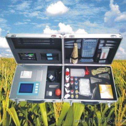高智能农业土壤肥料分析系统