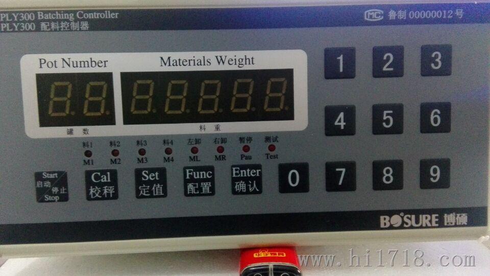 博硕PLY300配料控制器 PLY300 配料控制器是由单片微机控制,集称重、控制于一体的智能仪表。独特的抗干扰措施,使该控制器能在恶劣的现场环境中可靠的使用。 该控制器能适应建筑、冶金、包装、饲料等各种行业自动配料的需要。 仪表设计依据以下标准相关内容: GB/T 7724-1999 称重显示控制器 2 主要功能 * 集称重显示器与配料控制器为一体; * 提供完整的物料配料控制功能; * 多可控制四种不同种类的的物料,两路卸料; * 提供两种卸料控制方式; * 罐数控制功能; * 自动零点跟踪; * 按