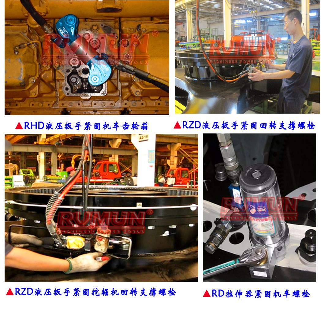 工程机械行业2.jpg