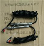 郑州航科现货供应CS-1磁电转速传感器