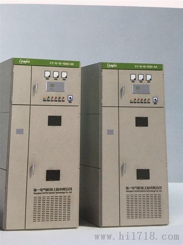 高压并联电容器补偿成套装置CY-G10-100-AK