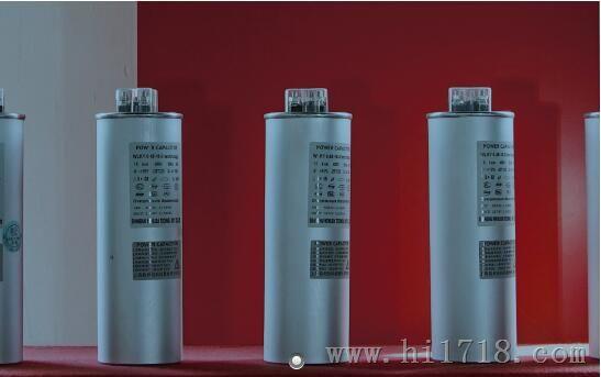 高压滤波电容器、直流滤波器 CY-LYT-20-1-0.6