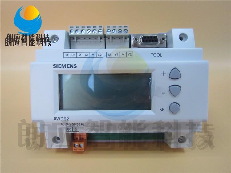 西门子rwd62通用型控制器
