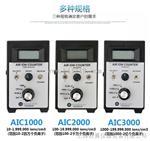 美国AlphaLab AIC-3000空气正负离子检测仪