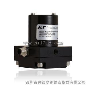 美国传力 差压变送器 - 低压 - 湿/湿 AST5100