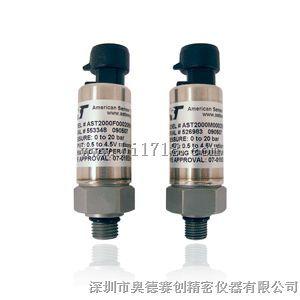 氢 美国传力 ASIC 压力传感器 -316L 不 钢,媒体隔离氢应用 AST2000H2