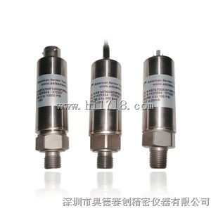美国原装正品 0-5V 的压力传感器 / 0-10V 压力传感器 AST4700