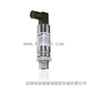 美国传力 压力传感器   压力变送器 AST4710