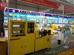 供应橡胶压片机、四柱型平板硫化机 PVC材料实验机