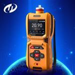 便携式硫化氢浓度分析仪 泵吸式硫化氢快速测定仪TD600-SH-H2S 多合一气体检测仪