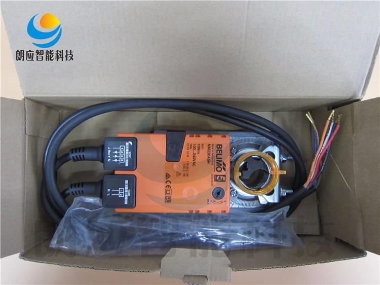 正品搏力谋nm230asr代替nmu230sr电动执行器模拟量风阀执行器10nm图片