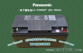 UPS蓄电池|厂家生产UPS蓄电池价格合理