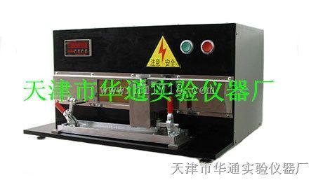 QSX-31型表面矿物料粘附性试验仪 天津矿物料粘附性试验机