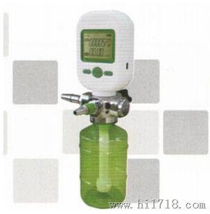 小型数字式氧气吸入器