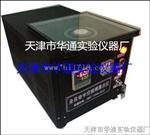 中空玻璃露點儀 真正-60℃ GB/T 11944-2012
