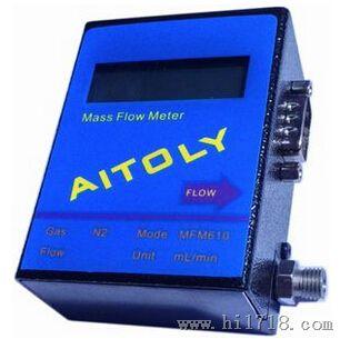 MFM610高精度气体质量流量计