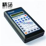 PLD-1885B 密度計算器