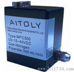 MFC300气体流量计_MFC300气流流量控制器