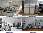金属材料理化实验室需要哪些力学|金相|分析检测设备?