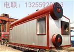10吨燃气蒸汽锅炉价格