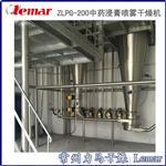 LYPZ-1300冷却造粒压力喷雾机组