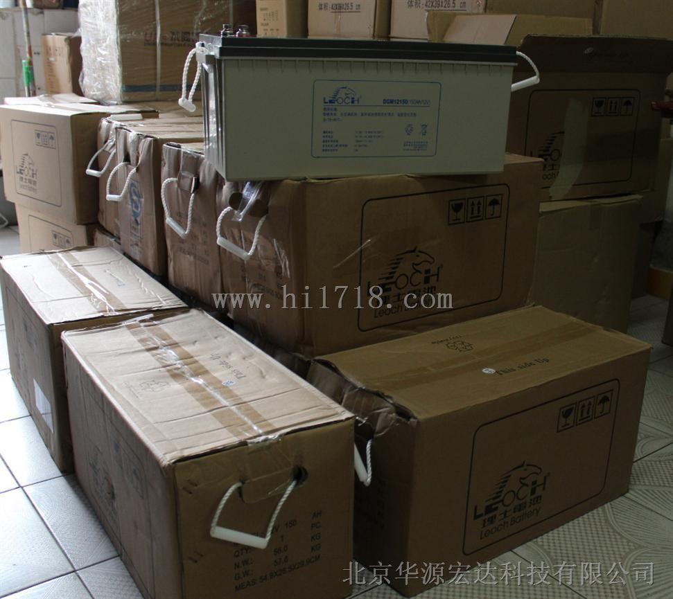 江苏理士蓄电池djm12100原厂报价