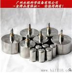 广州永程 200ml便携式不锈钢酒精灯 实验室防爆酒精灯 XG-200
