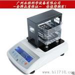 广州永程 XF-200S 高精度固体密度计 固体密度仪 固体比重测试仪