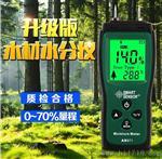 香港希玛 AS971水分测试仪 建筑材料 木头 木材 纸张水分测仪