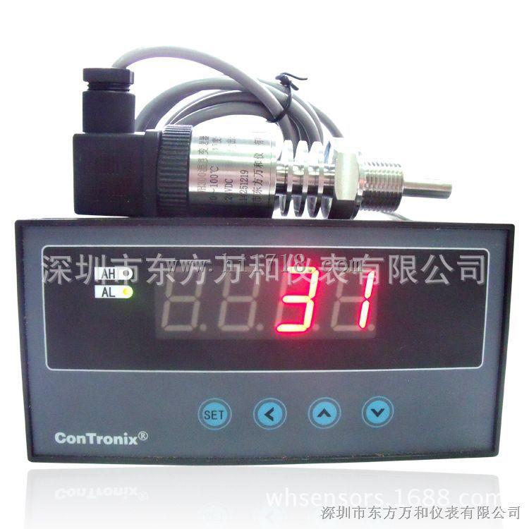温度显示表 厂家直供 温度变送器专用二次表 质保五年 多尺寸