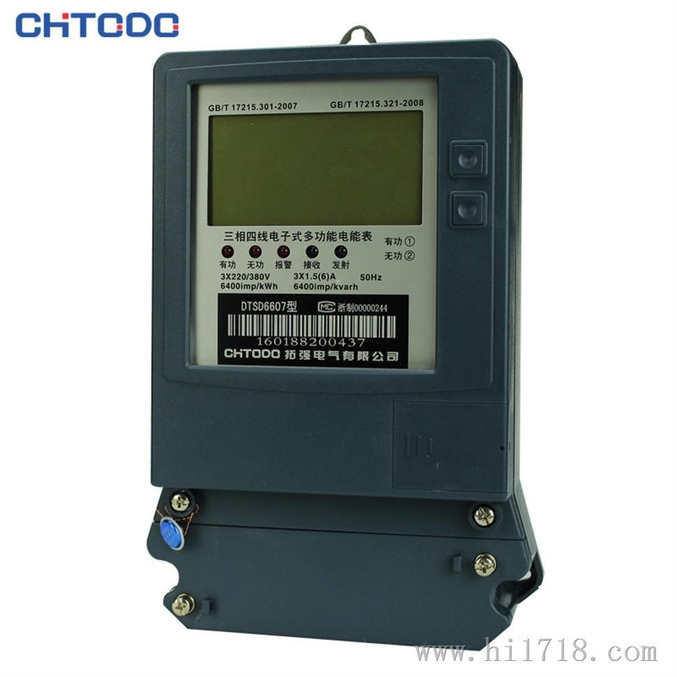 三相峰谷平多费率电能表安装 人民三相多功能电子表