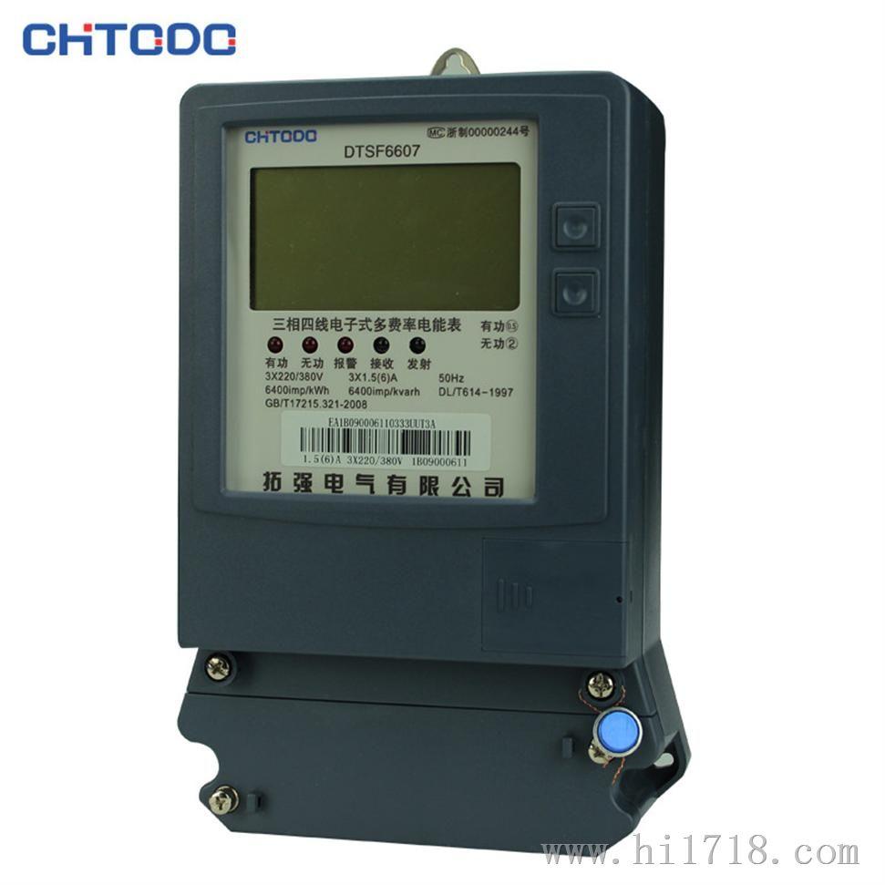 三相多功能电子表安装指导,485电表厂家直销