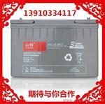 山特C12-100AH蓄电池新报价