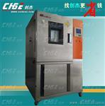 150L二手巨孚恒温恒湿试验箱全不锈钢220V台湾GF