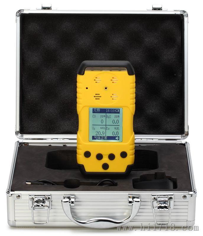 手持式一氧化碳检测仪-手持式一氧化碳检测仪生产厂家-元特-YT-1200H