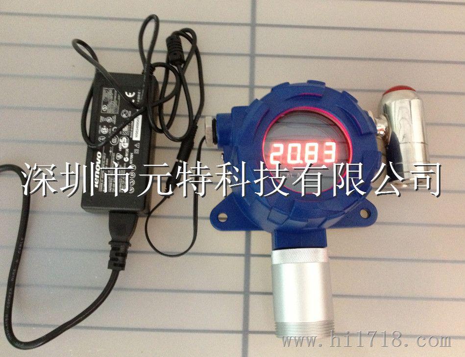 氧气泄漏报警器_YT-95H固定式氧气泄漏报警器