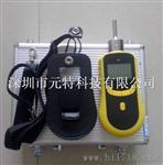 氧气分析仪-手持式氧气分析仪厂家直供