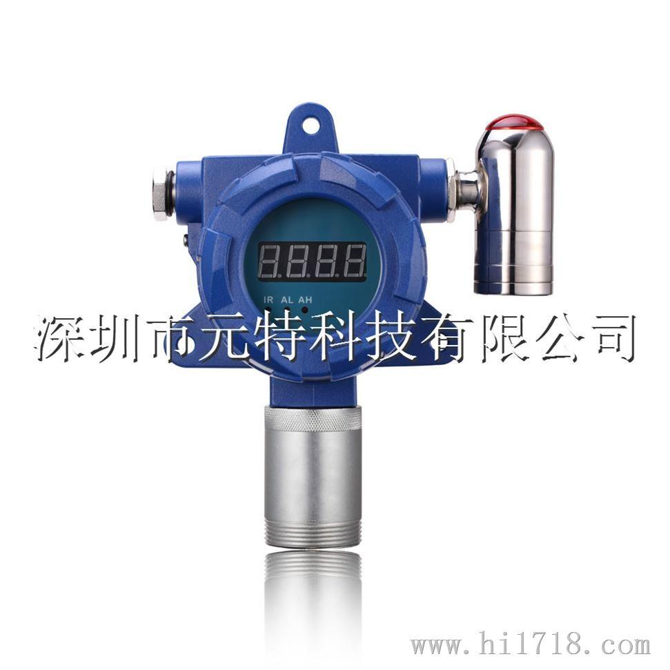 氧气浓度报警仪_在线式氧气浓度报警仪生产厂家