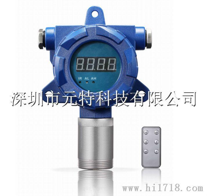 氧气气体变送器-固定式YT-95H氧气气体变送器