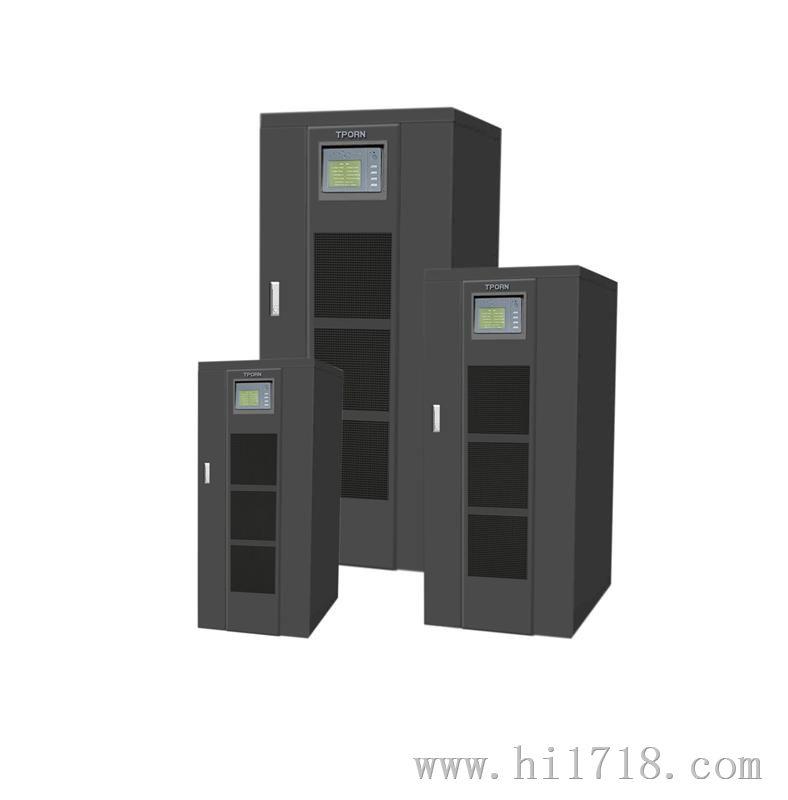 高频在线式数字化UPS电源THF33系列