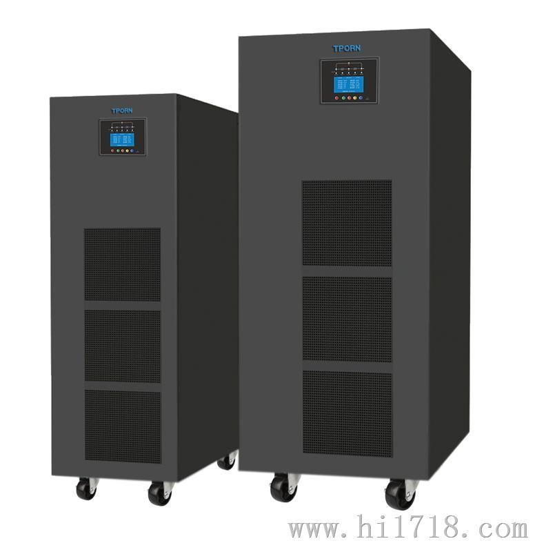 工频纯在线式UPS电源TLF31系列