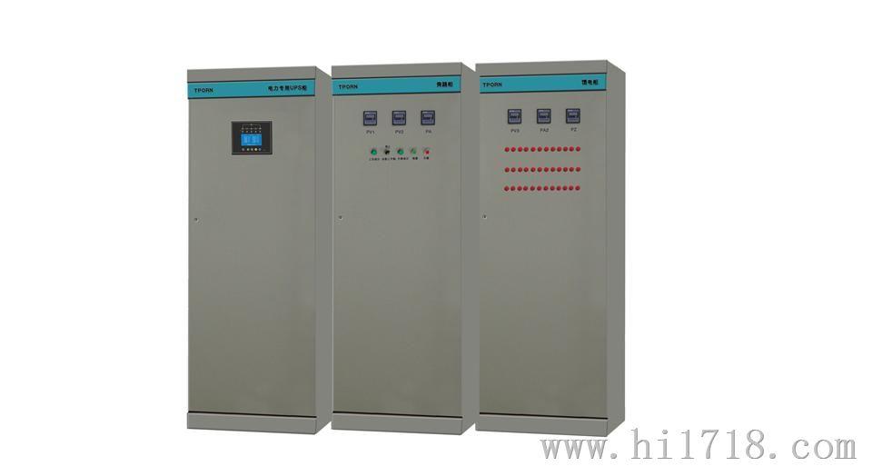 电力专用型UPS电源TDS系列