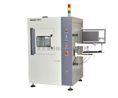 供应半自动X光检查机XG5010(锂电X-RAY检测设备)