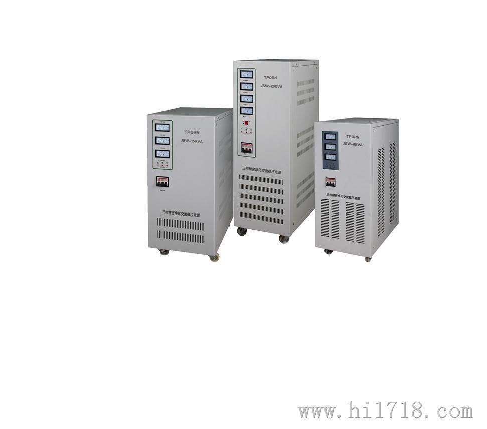 单、三相精密净化交流稳压电源TP-JJW系列、TP-JSW系列