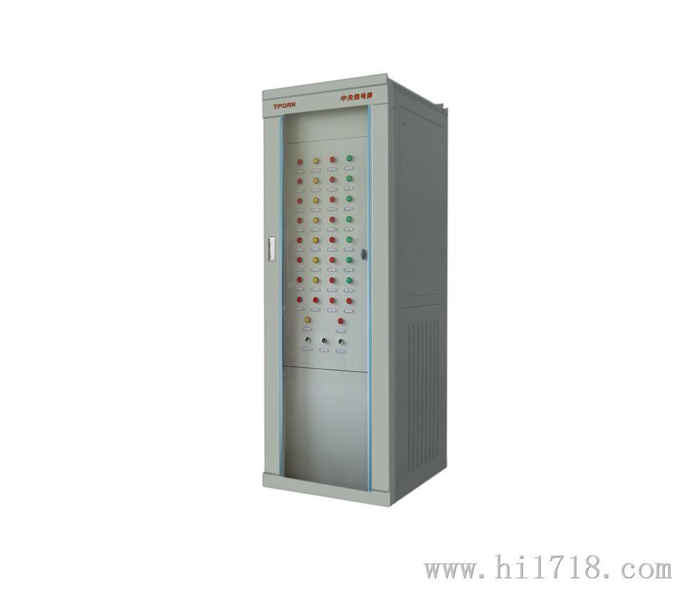 微机型中央信号屏TP-GZXW系列