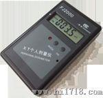 FJ2000便携式个人剂量仪