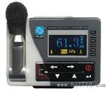 矿用本安型个体噪声剂量计带煤安证/ASV5910型个人声暴露计